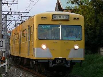 P1000422