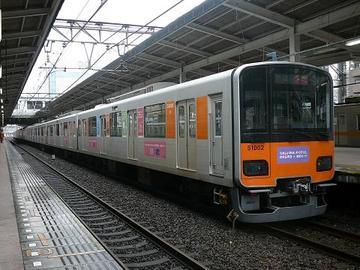 P1120040_2