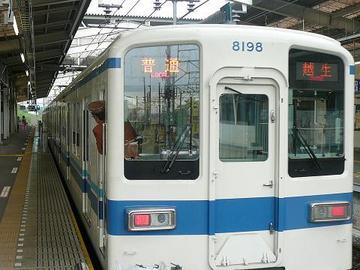 P1120127