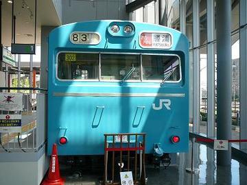 P1120380