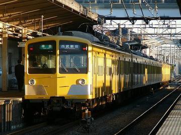 P1240361