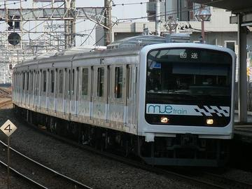 P1250159