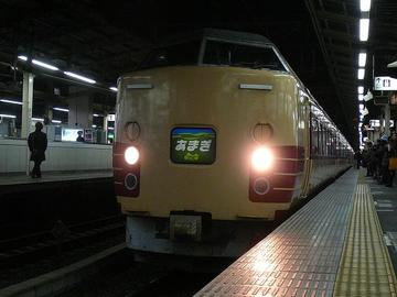 P1250331