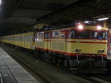 P1250780