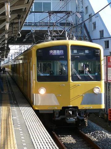 P1250853