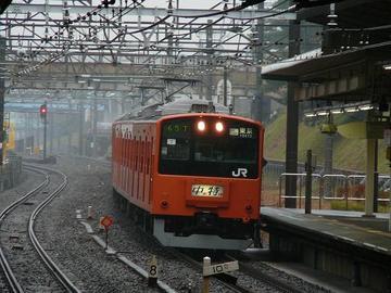 P1250919