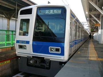 P1260201