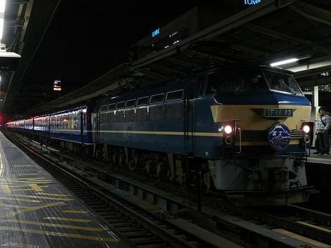P1280241