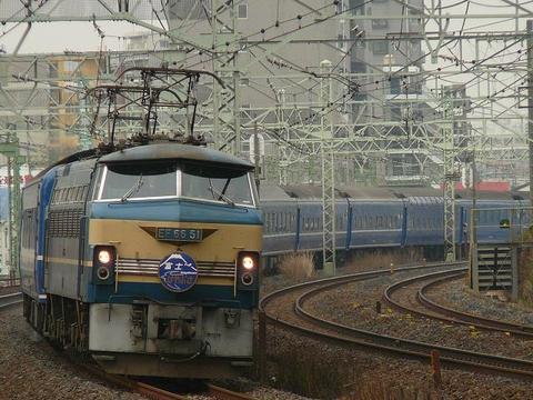 P1280375