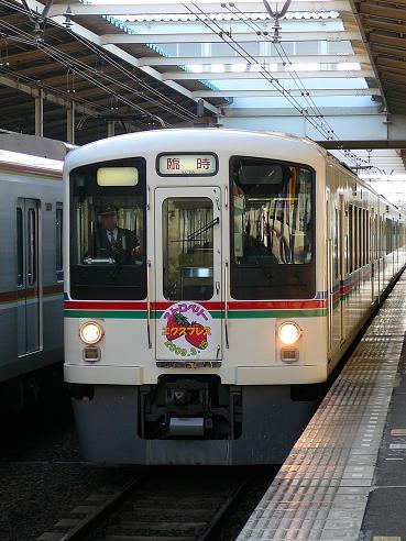 P1290663