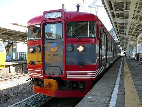 P1290794