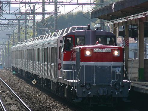 P1300379