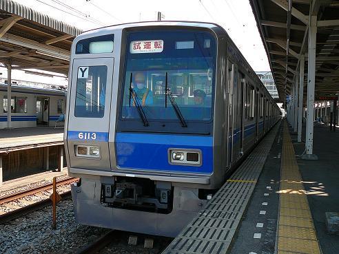P1310201