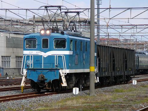 P1320068