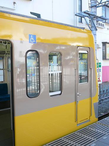 P1320401